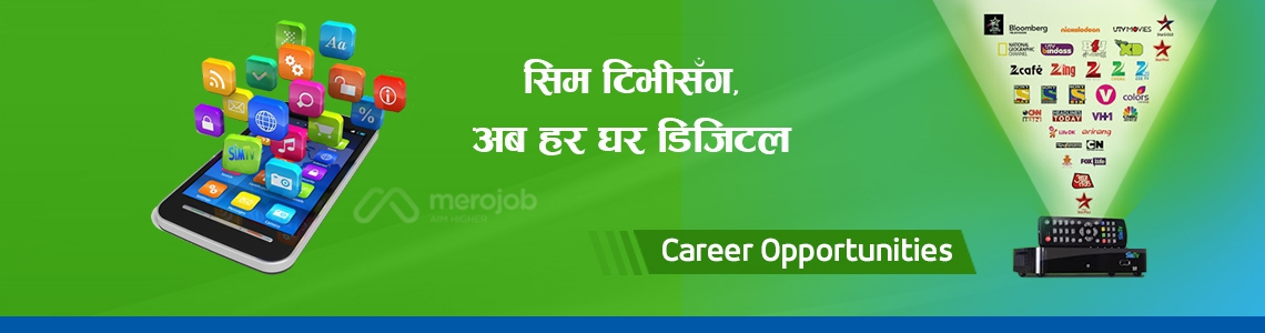 IT & SMS Support Engineer