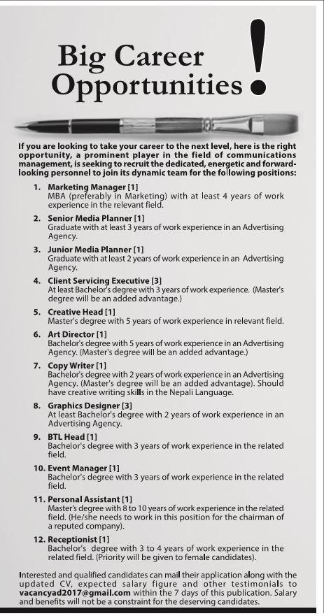 Jr Media Planner Job Vacancy in Nepal - A Reputed Company - Nov ...