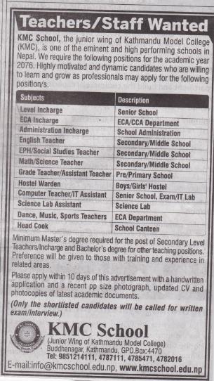 math  science teacher  secondary  middle school  job vacancy
