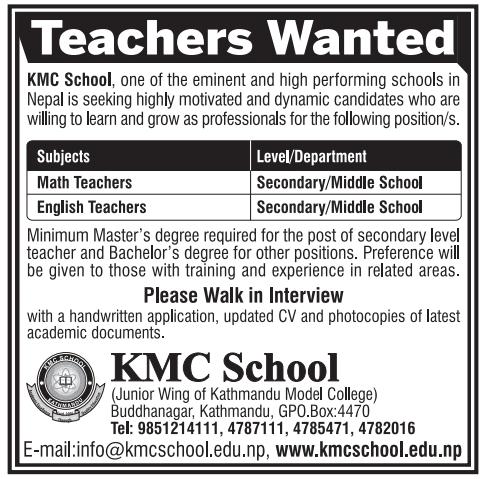 Secondary Level English Teacher Job Vacancy in Nepal - KMC School