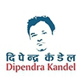 The Office of Dipendra Kandel